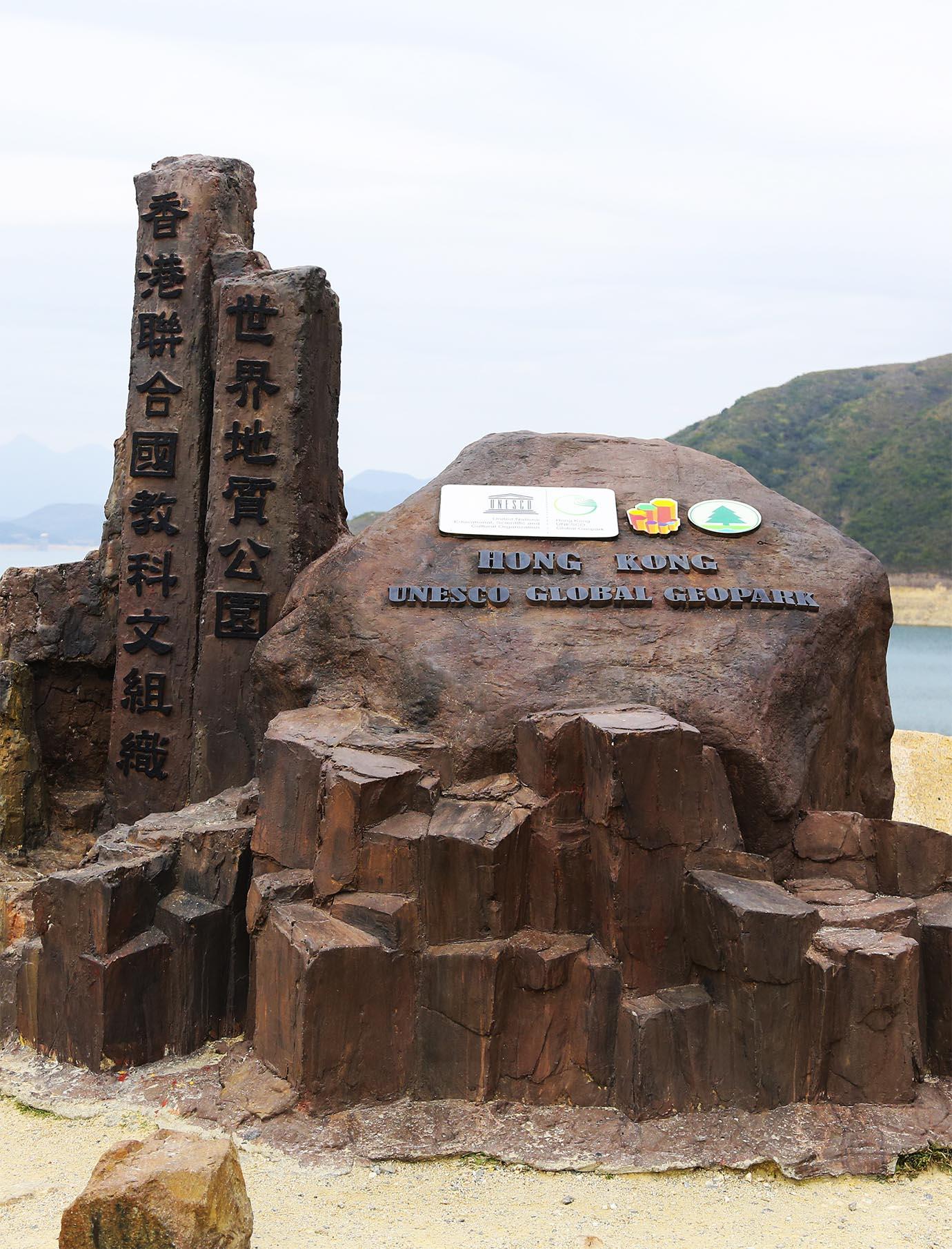 geopark-hongkong19