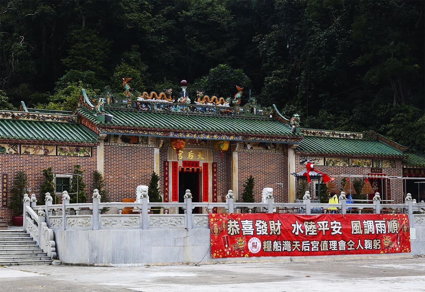 geopark-hongkong24
