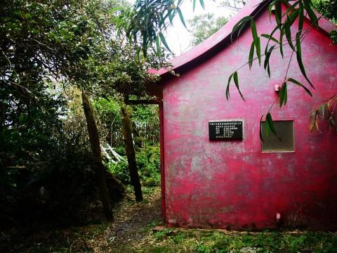 【ドローン絶景】青ヶ島に残る伝説の東台所神社 / 訪れると「縁結び」のご利益があると言い伝え