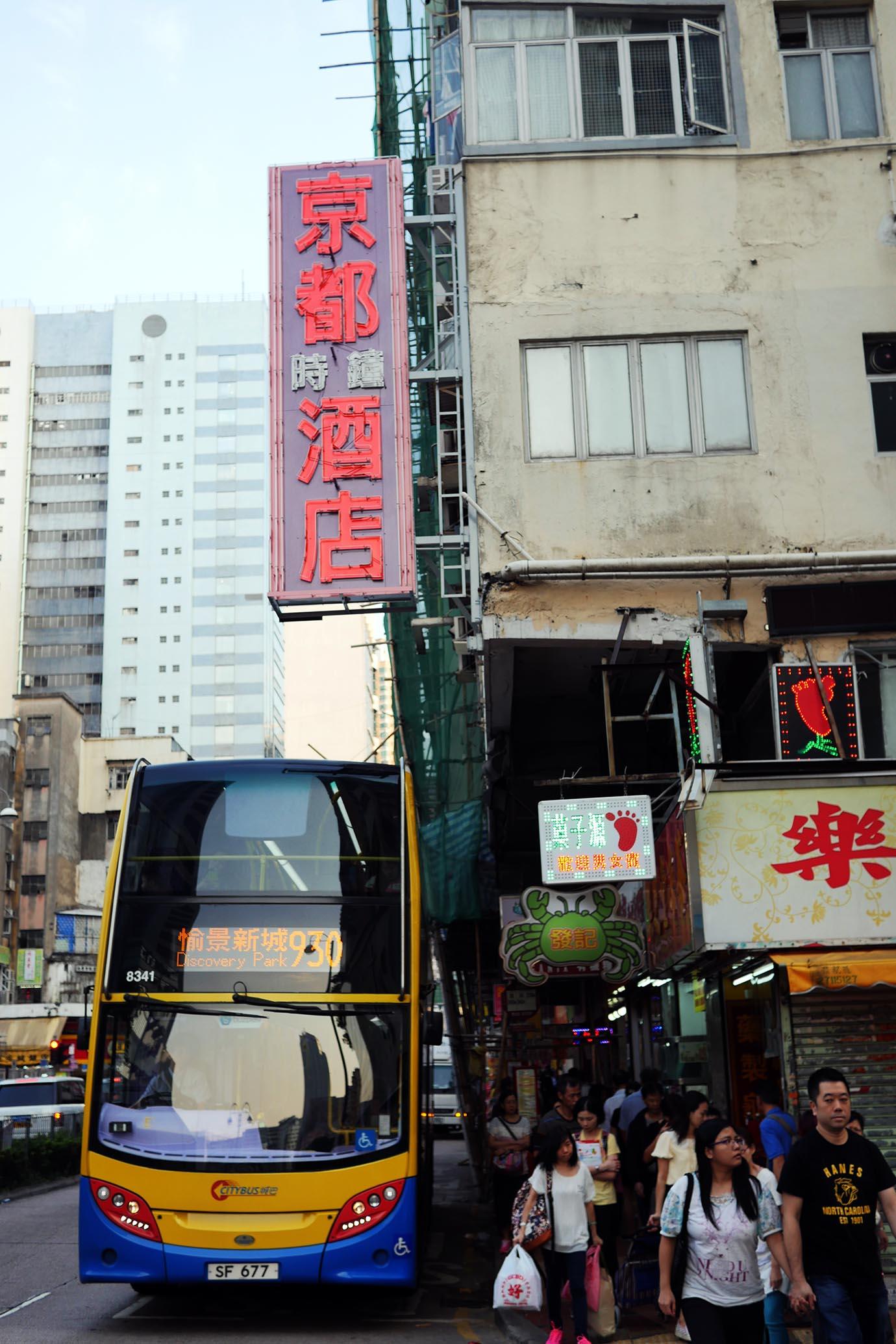 hongkong-milk-tea3
