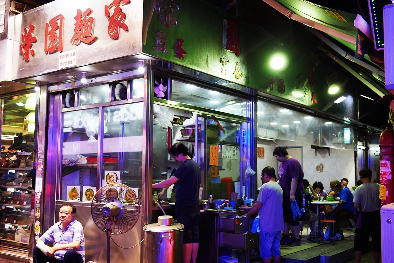 hongkong-ramen4