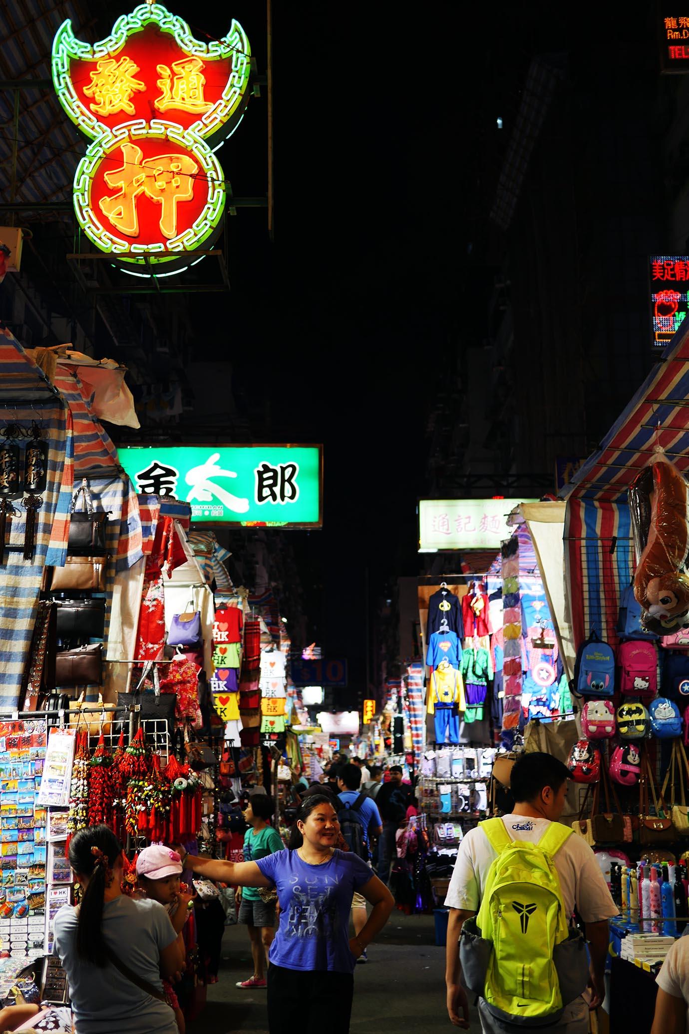 hongkong-ramen7