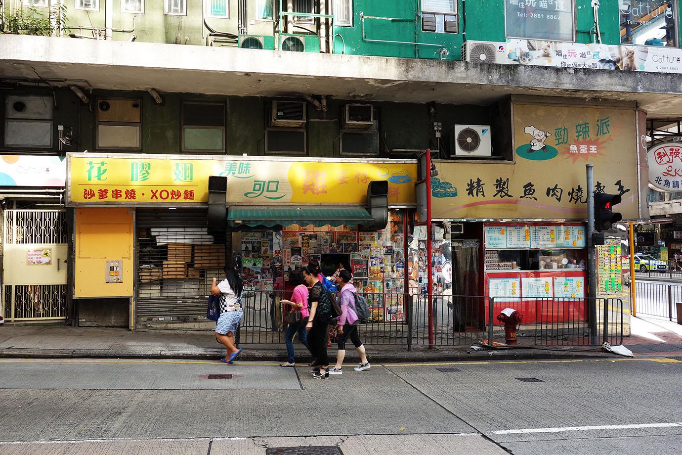 hongkong-umai4