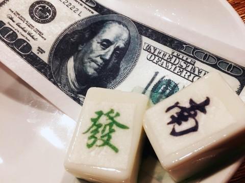 【魅惑の香港旅行】まるでお金や麻雀牌のような香港スイーツが心を躍らせる / 名館