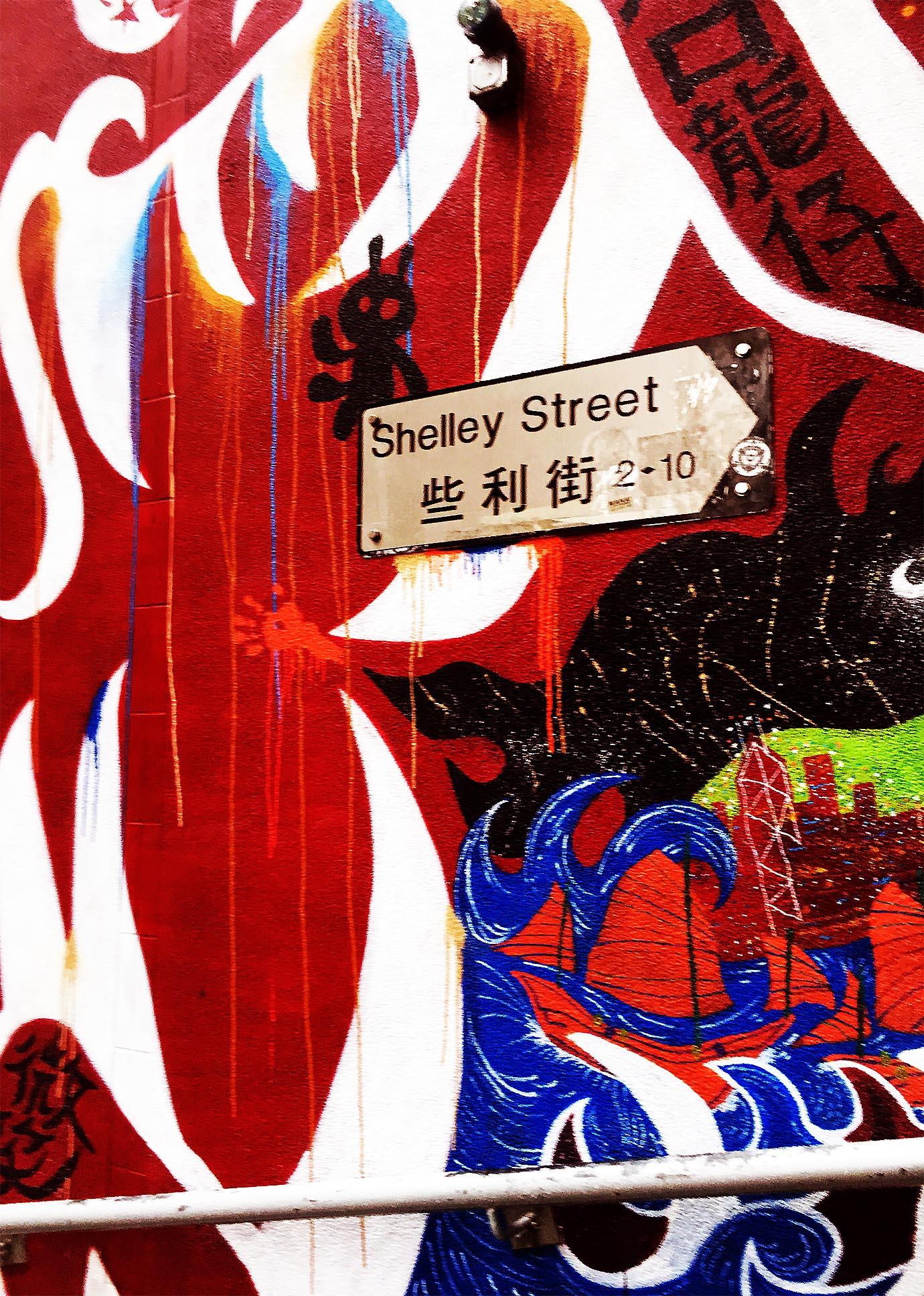 hongkong-old-town-central20