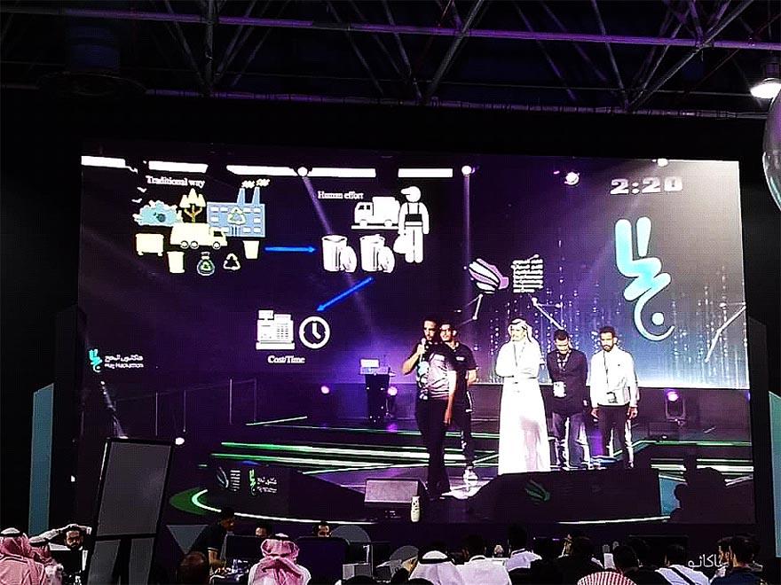 hackathon-saudi-arabia07