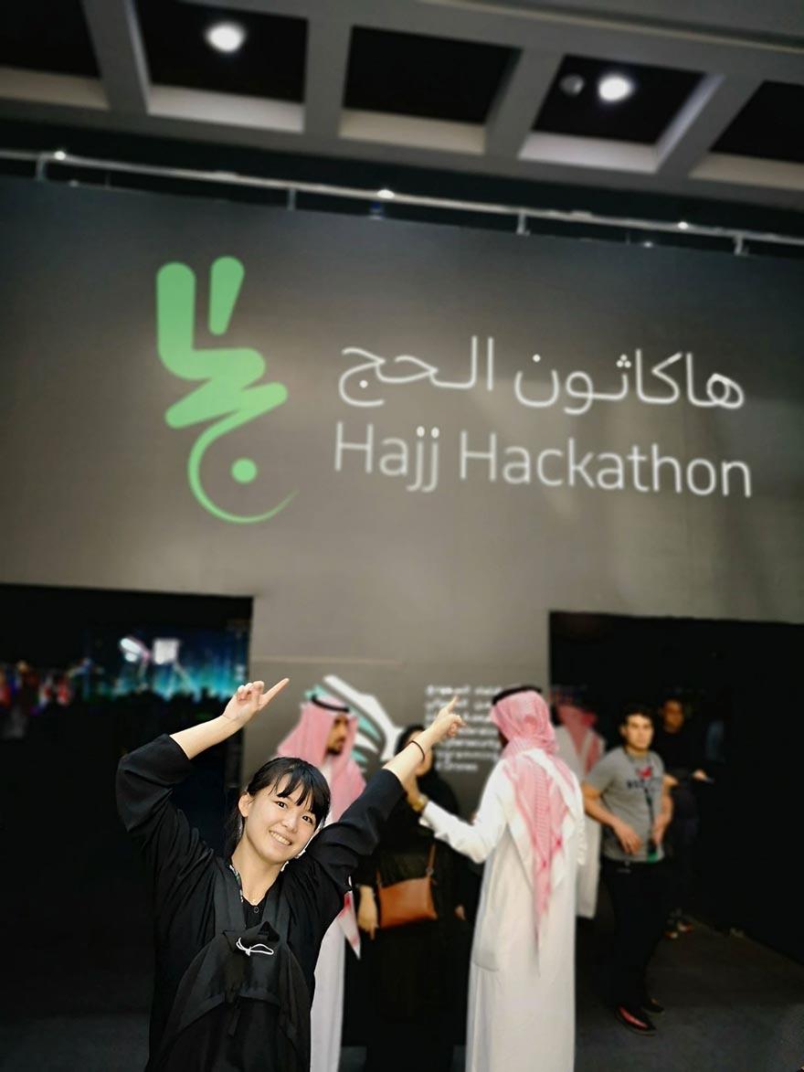 hackathon-saudi-arabia10