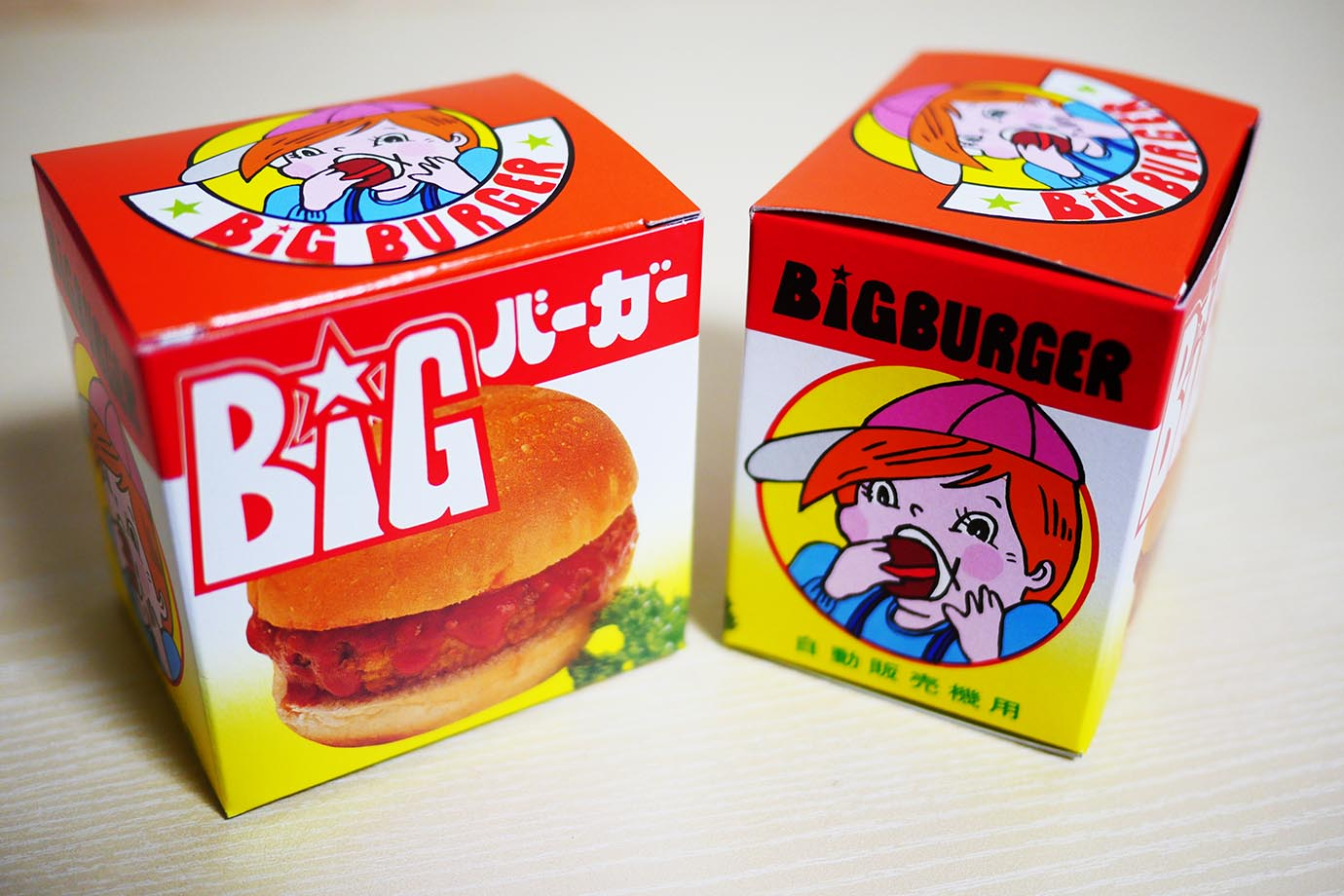 akita-hamburger14