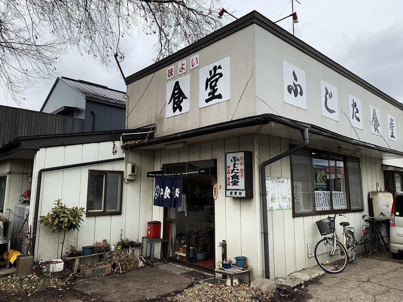 fujita-shokudo-horumon12