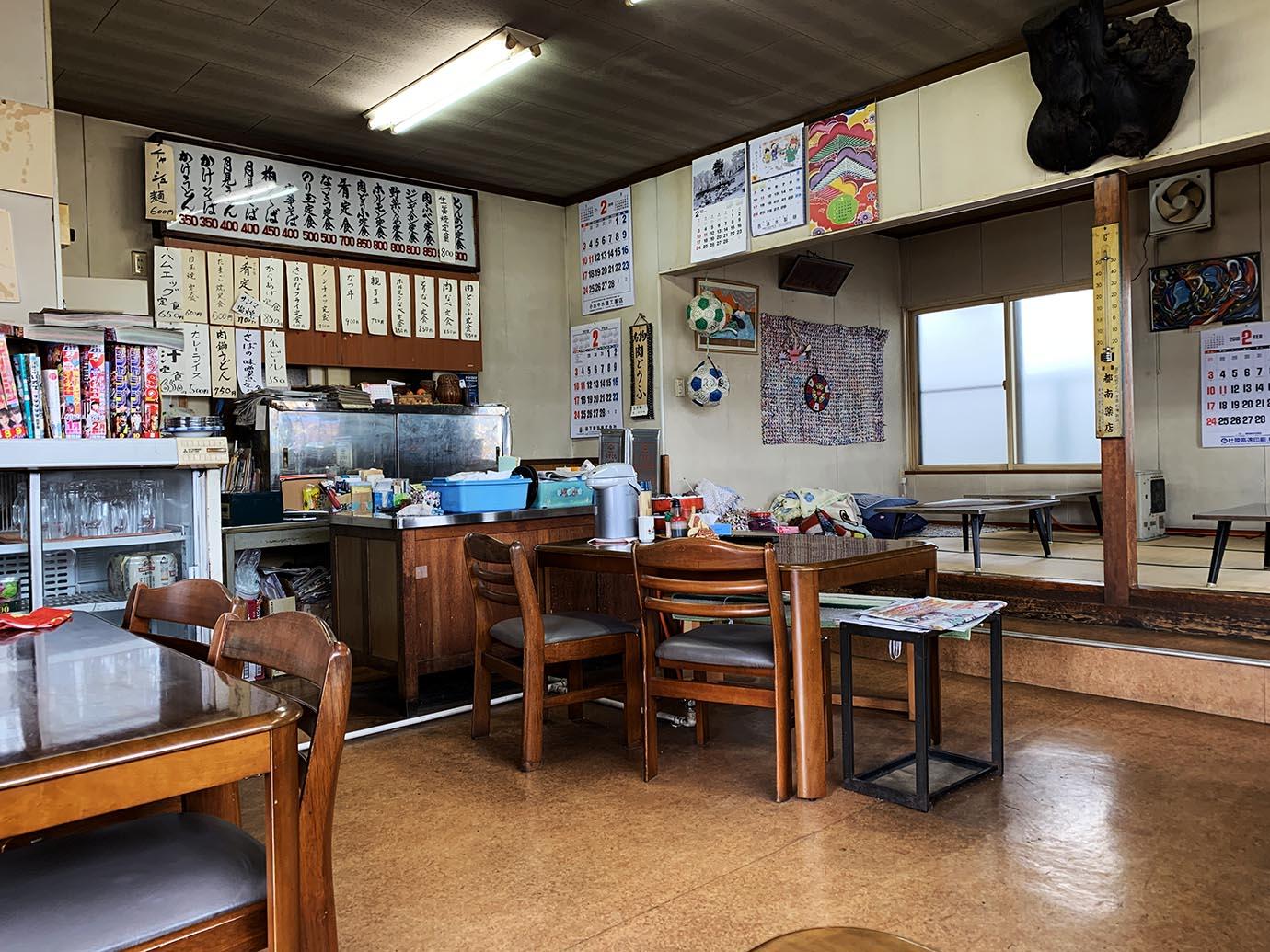 fujita-shokudo-horumon9