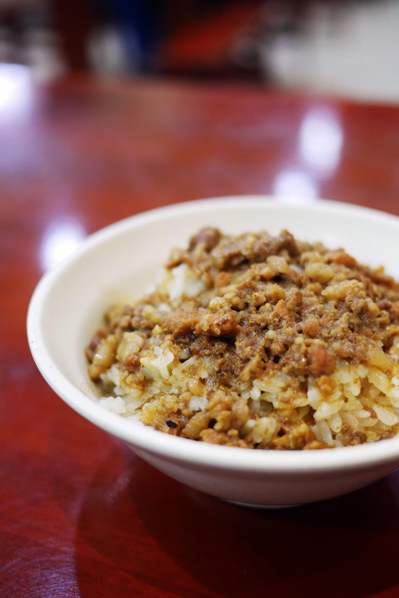 taiwan-mincedporkrice-san-yuan-hao