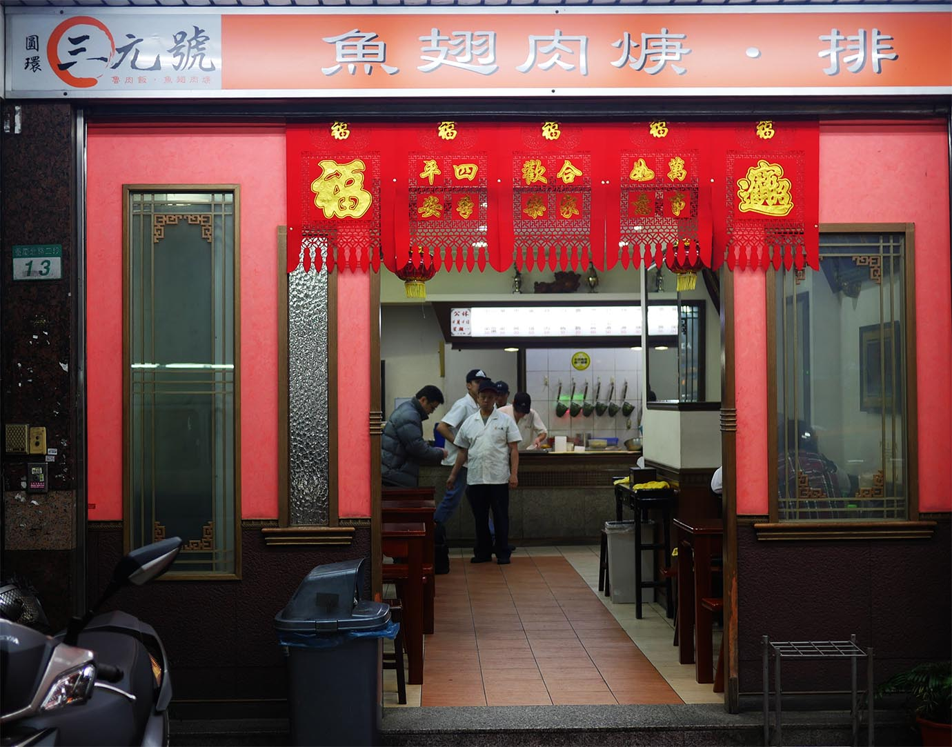 taiwan-mincedporkrice-san-yuan-hao2