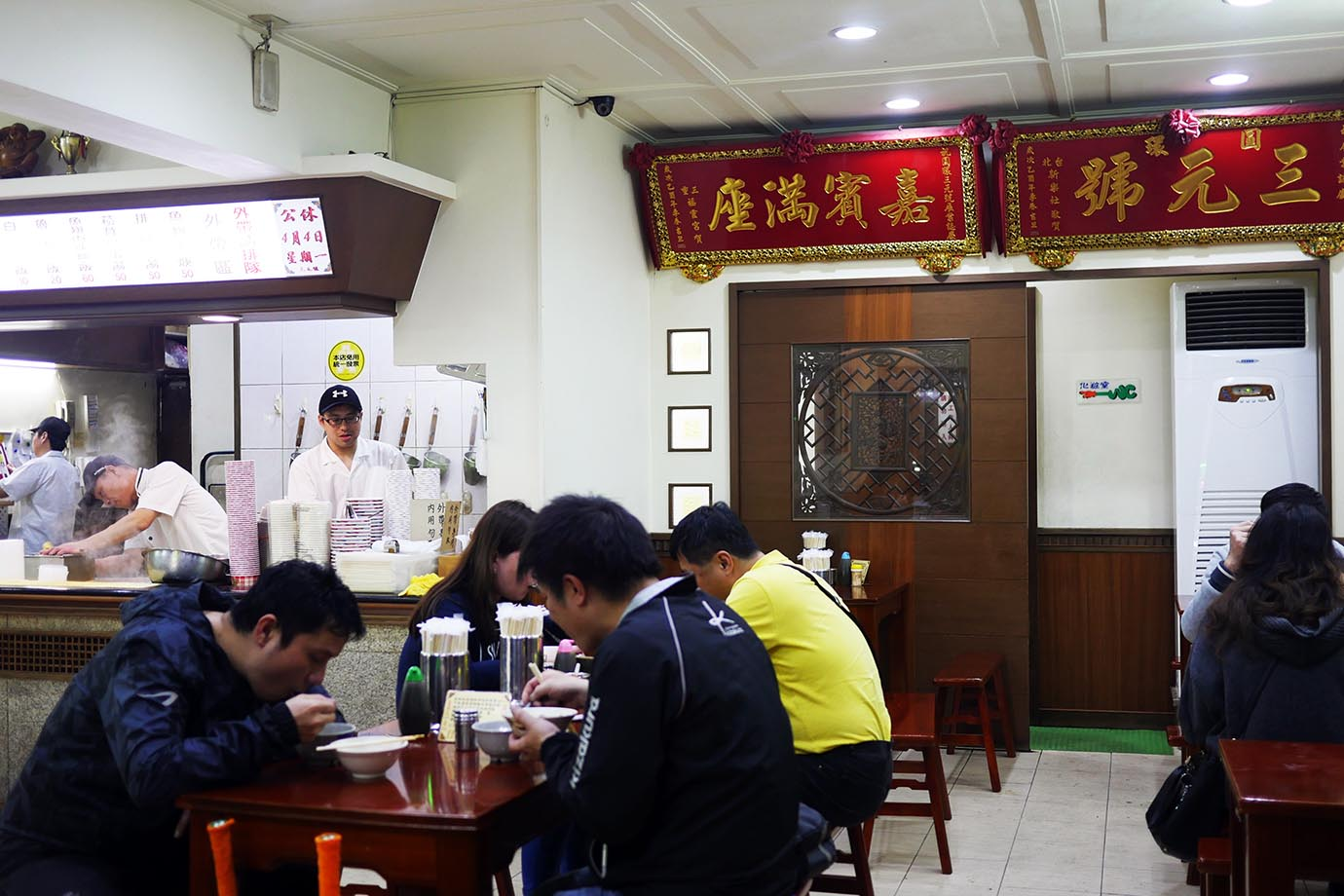taiwan-mincedporkrice-san-yuan-hao5