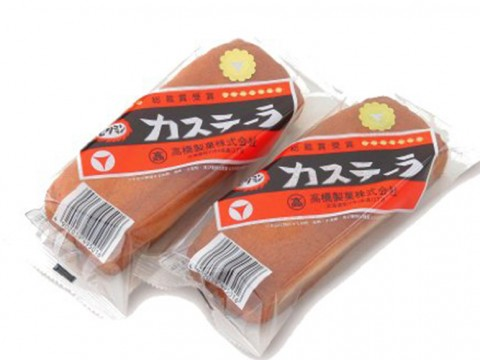 【ご当地】北海道民の大定番おやつ「ビタミンカステーラ」が激しく美味しい