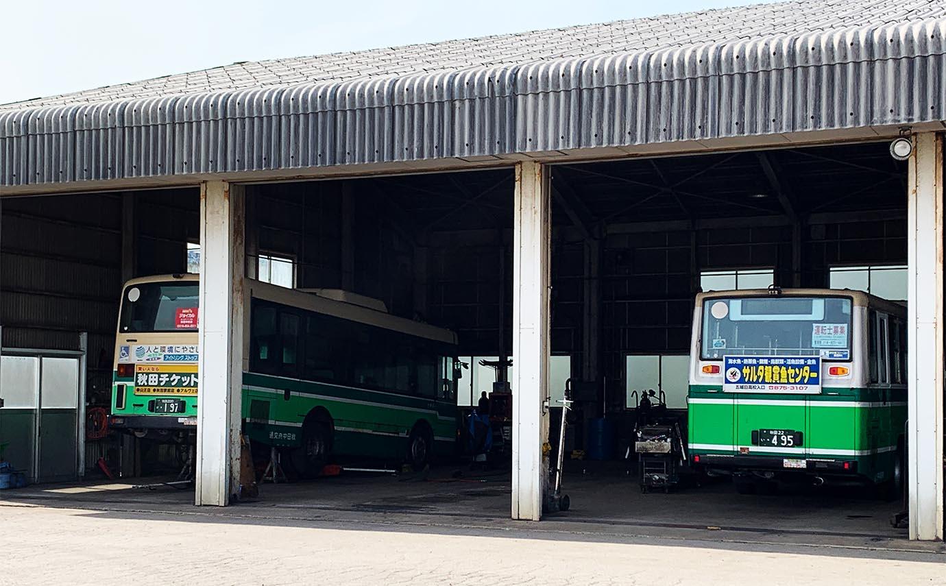 akita-bus-driver-cafeteria1