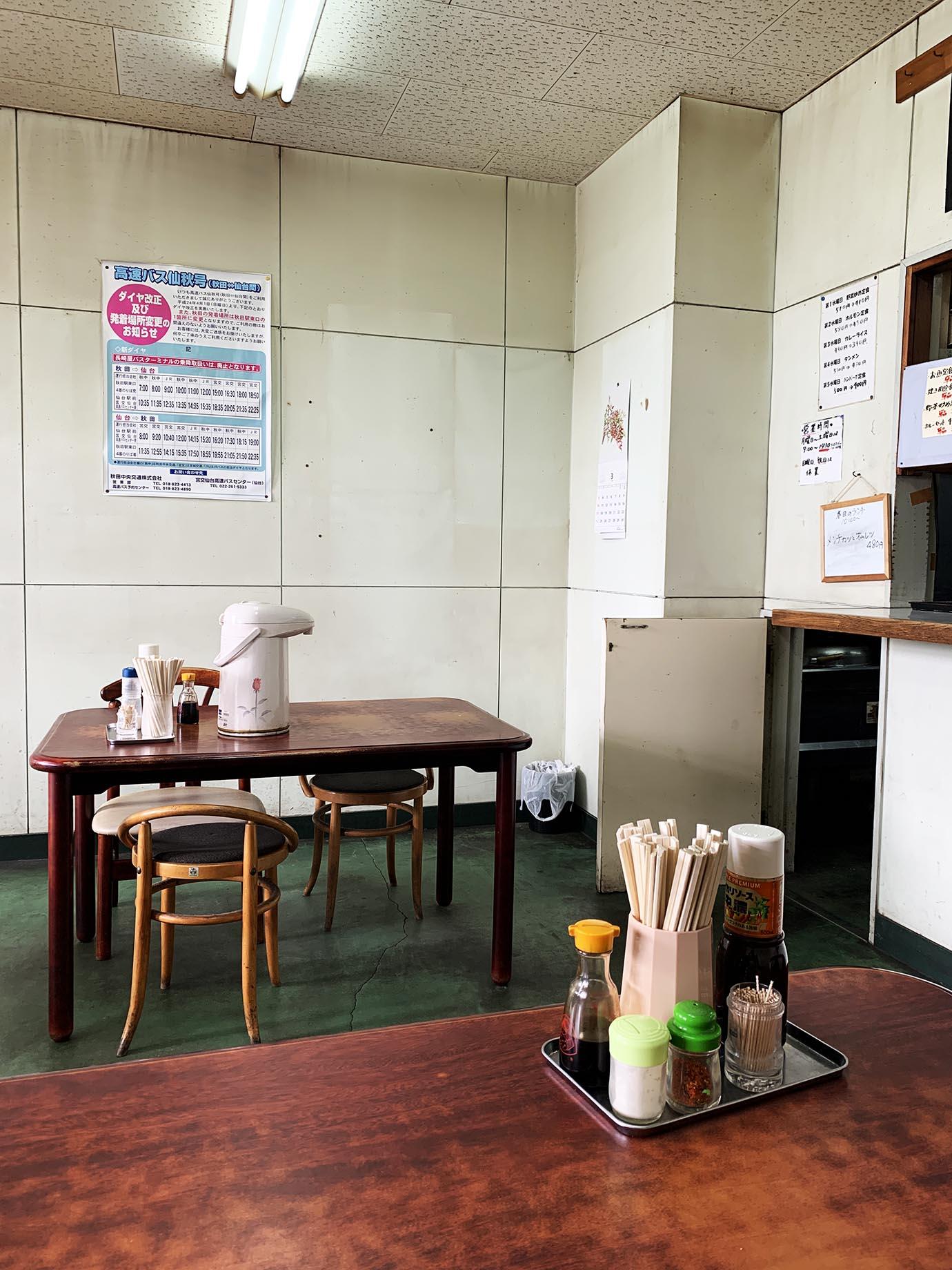 akita-bus-driver-cafeteria11