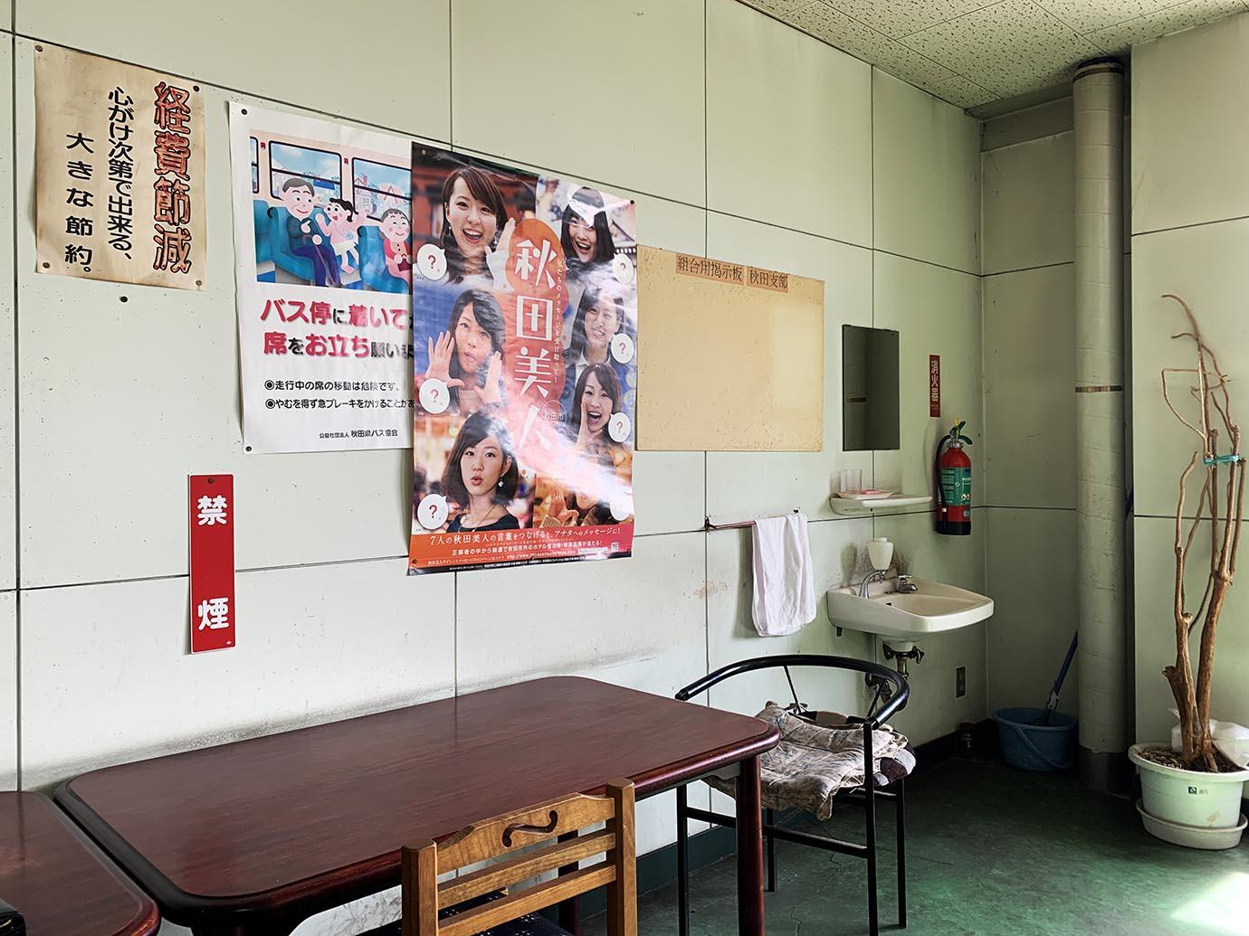 akita-bus-driver-cafeteria13
