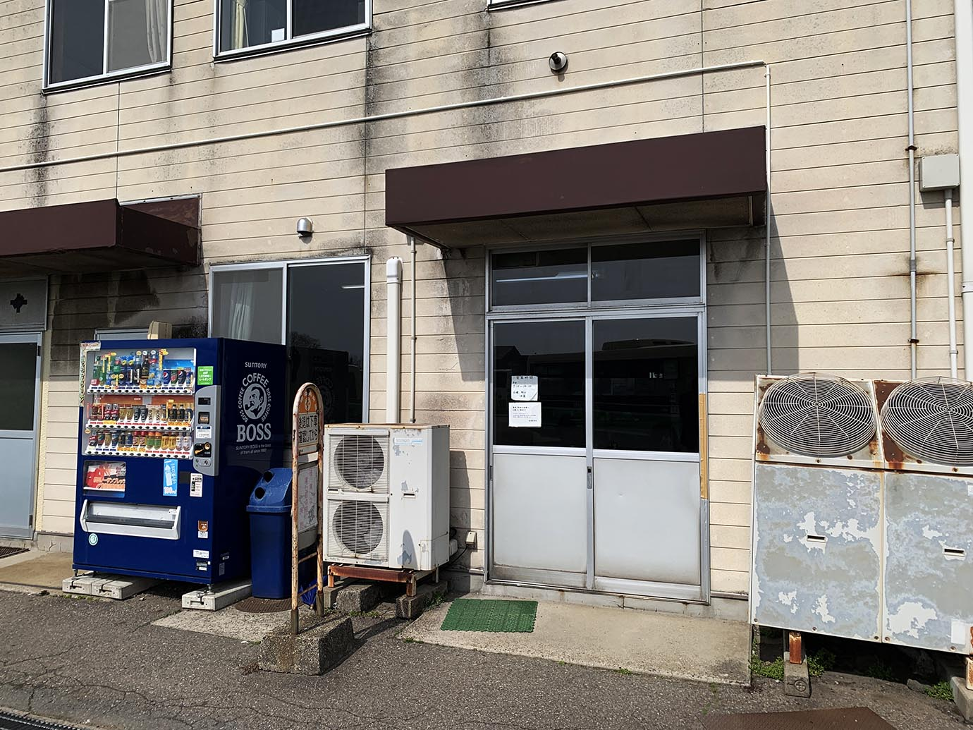 akita-bus-driver-cafeteria15