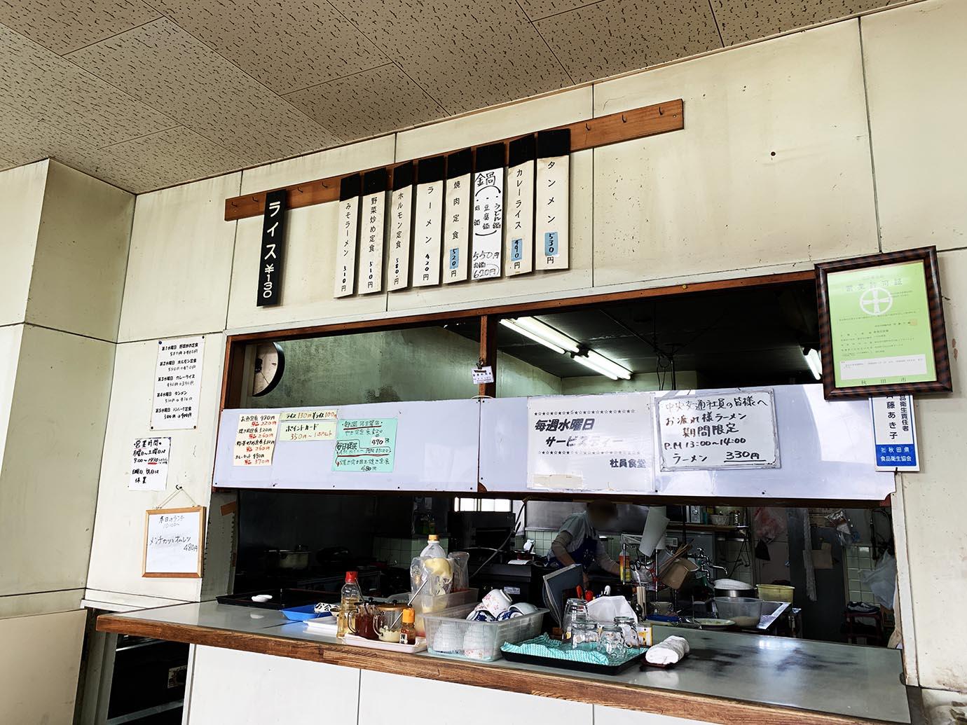 akita-bus-driver-cafeteria5