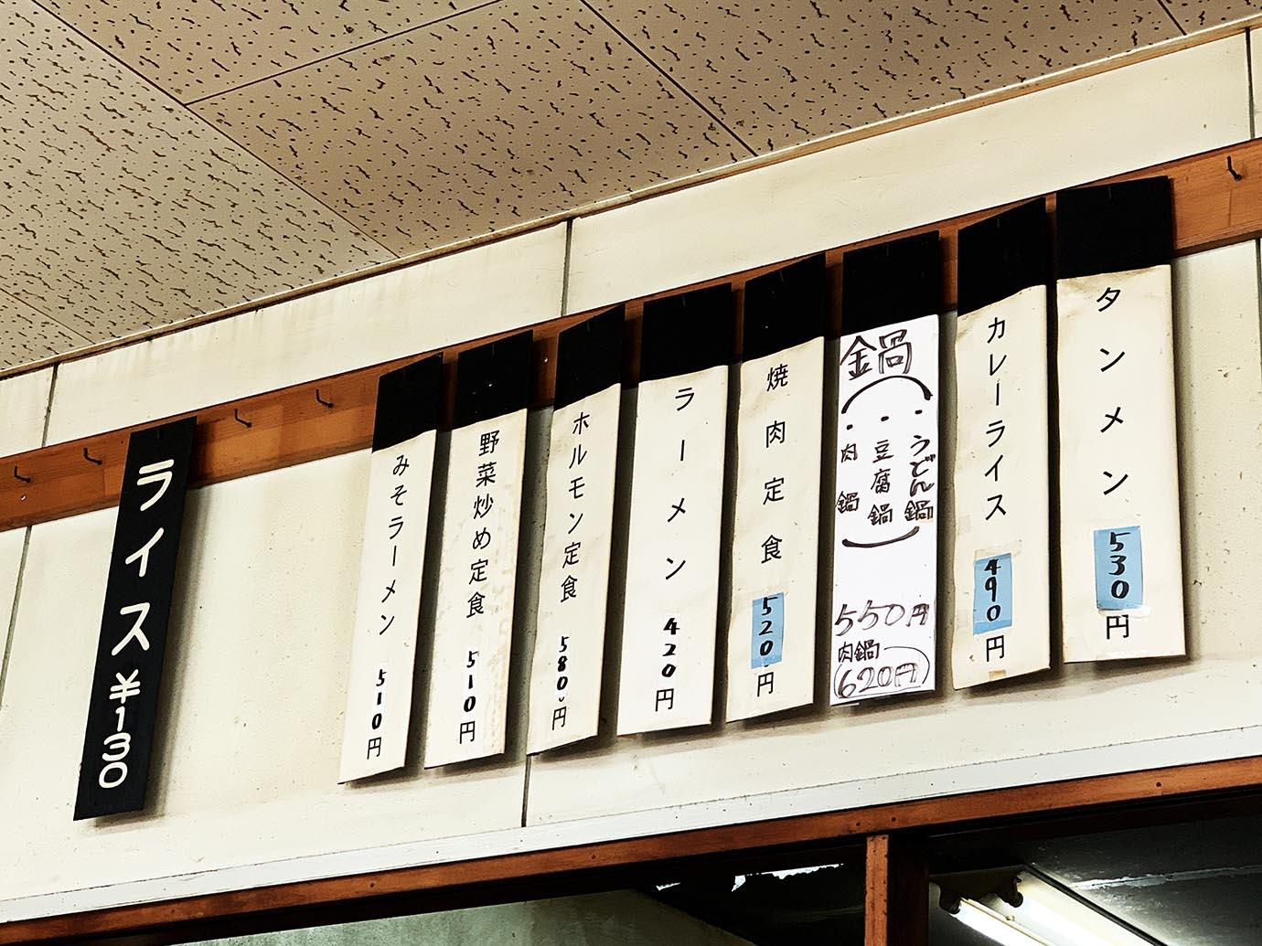 akita-bus-driver-cafeteria6