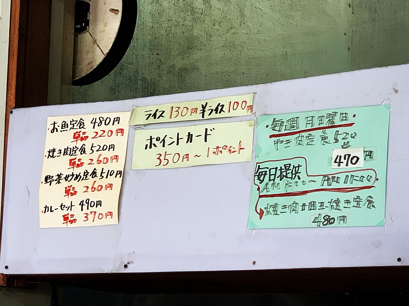 akita-bus-driver-cafeteria7