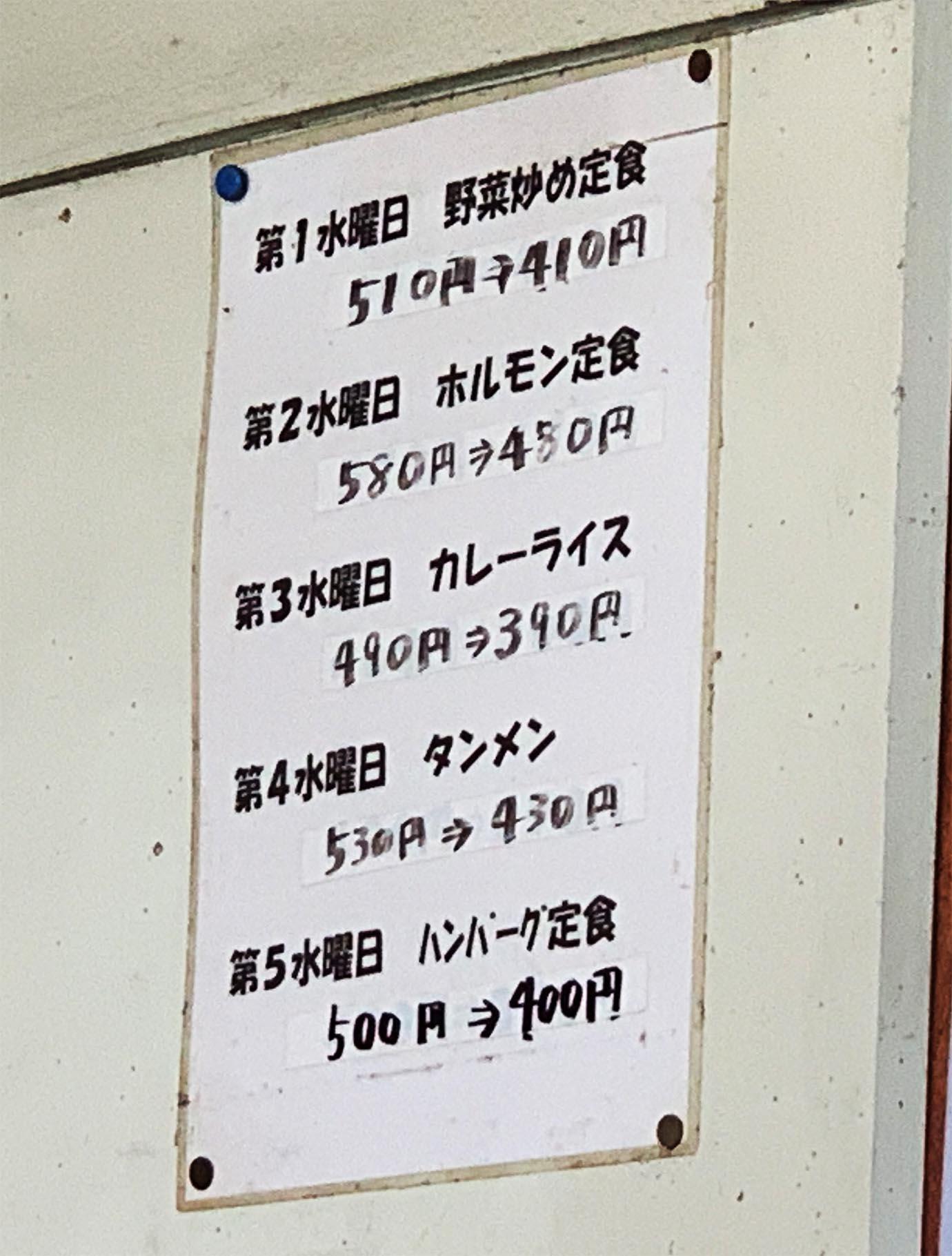 akita-bus-driver-cafeteria8