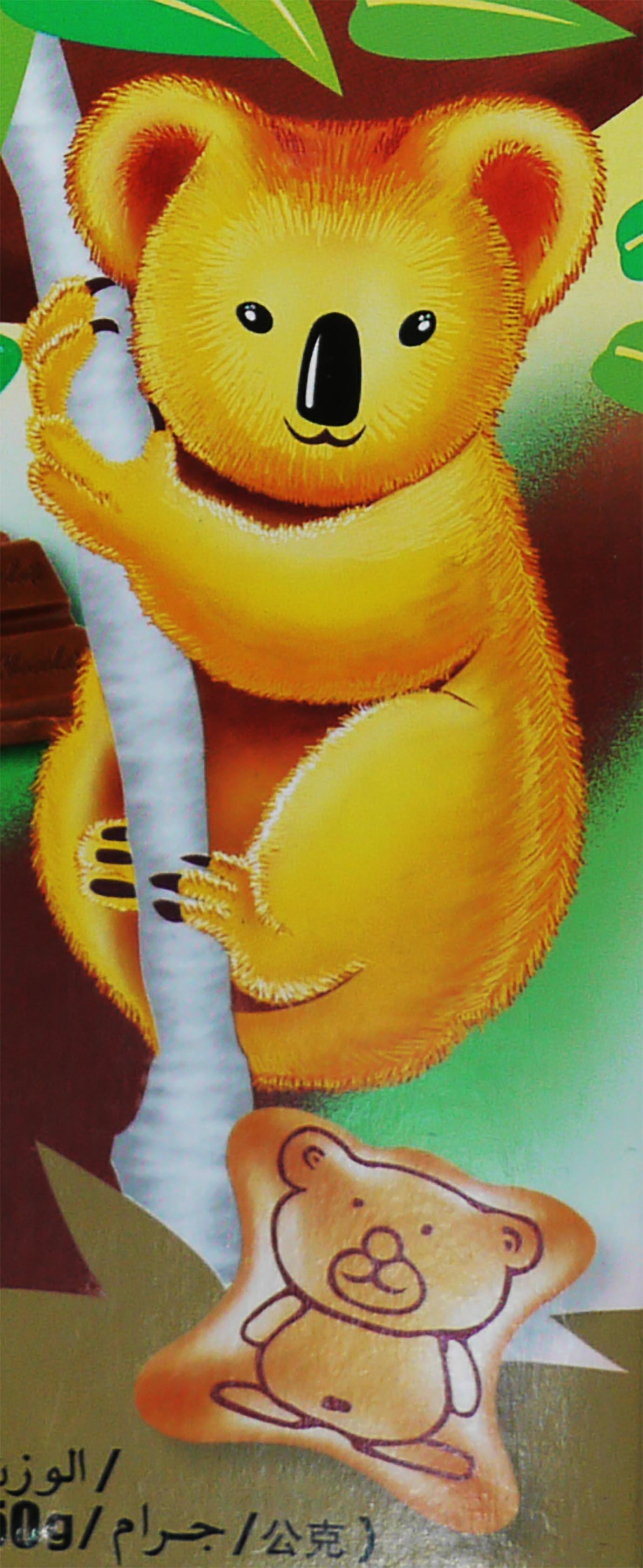 golden-bear-kinkuma3