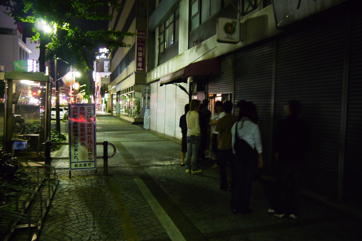 ramen-daimaru-nagoya11