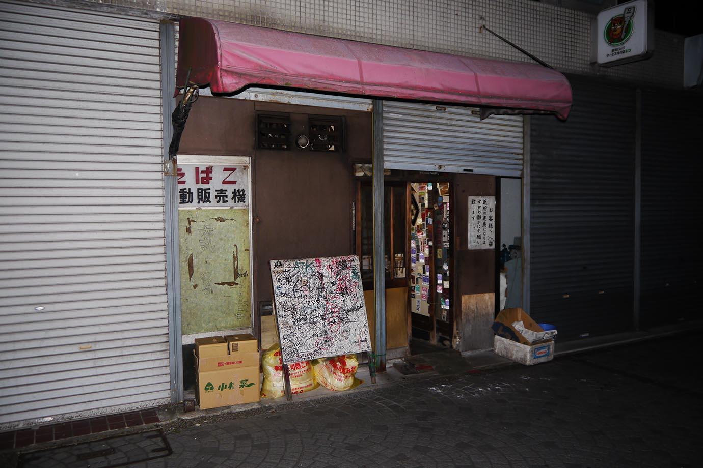 ramen-daimaru-nagoya16