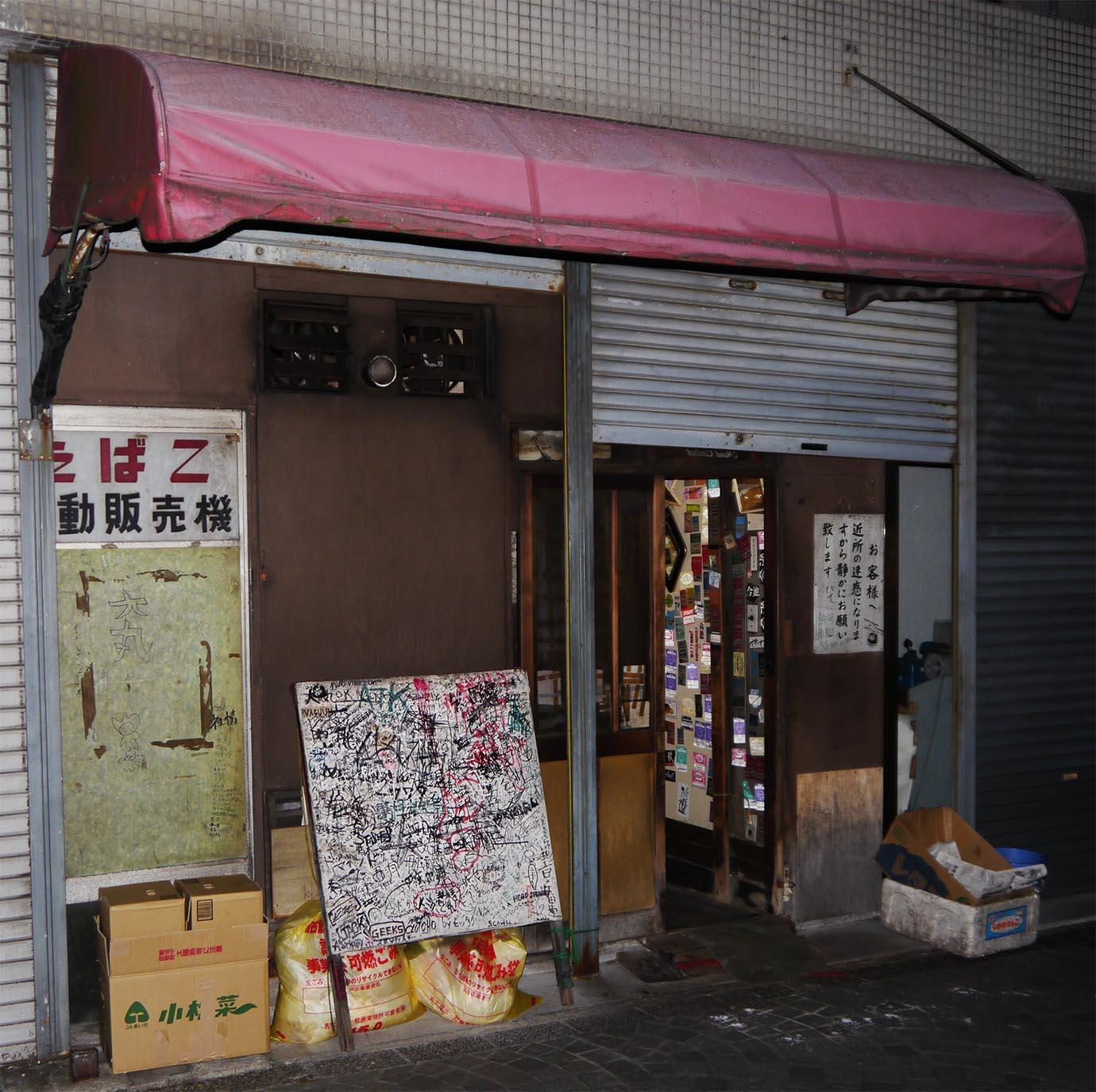 ramen-daimaru-nagoya17
