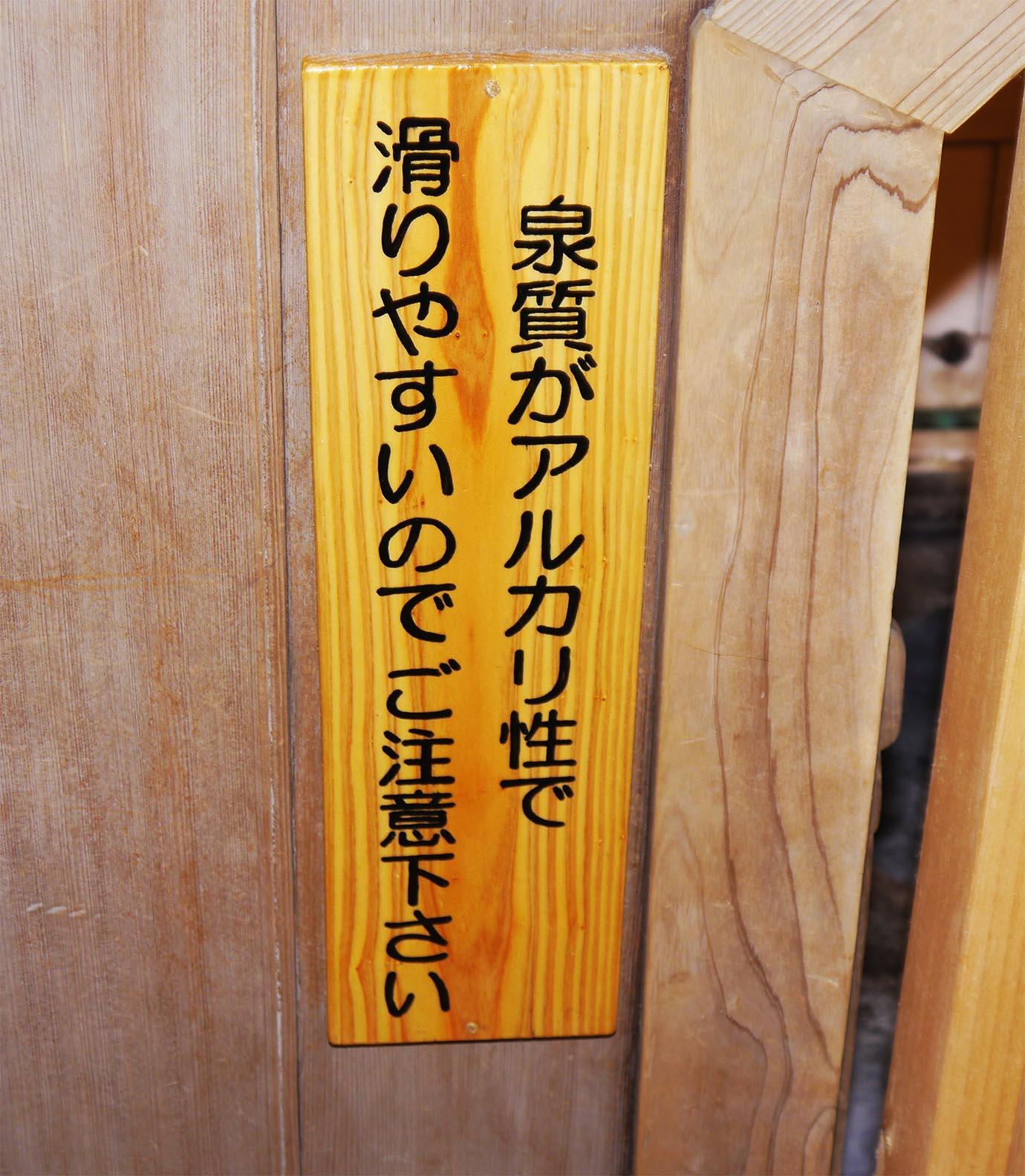 saga-takeo-onsen12
