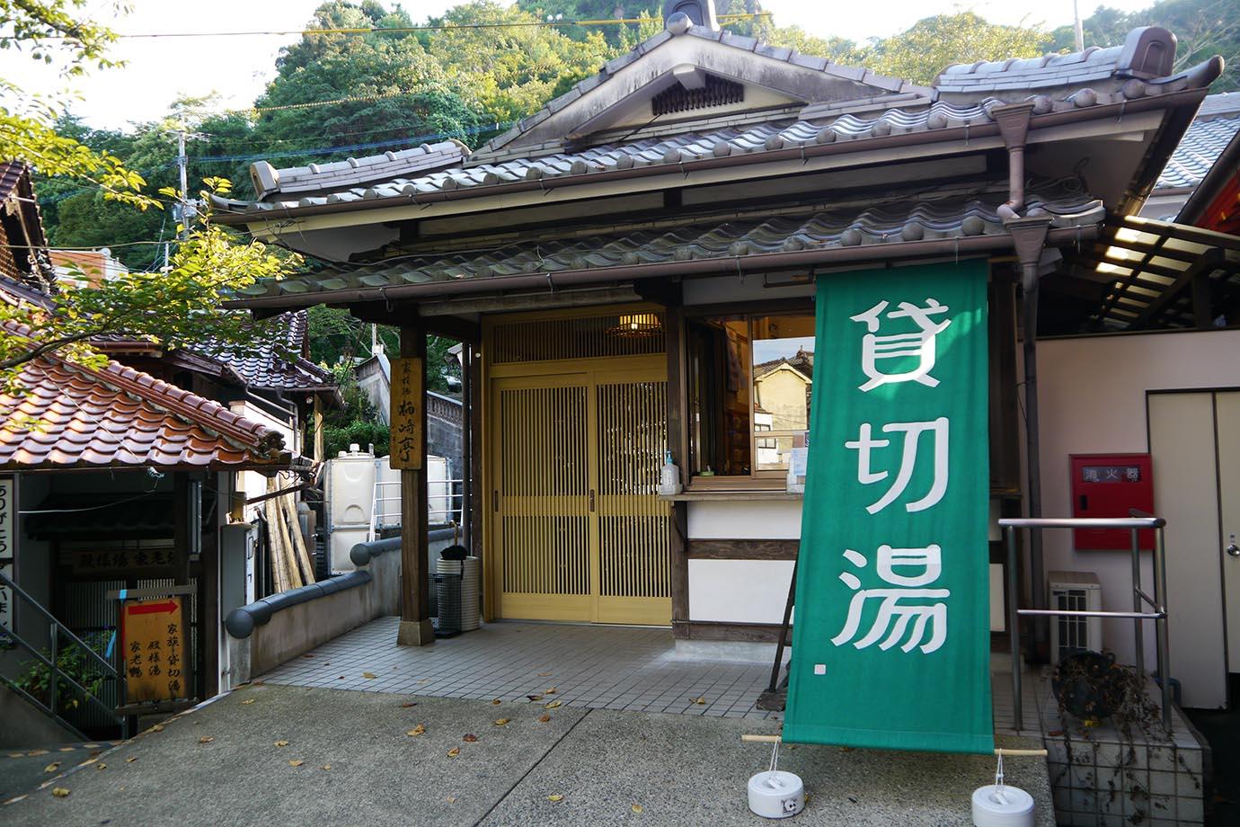 saga-takeo-onsen6