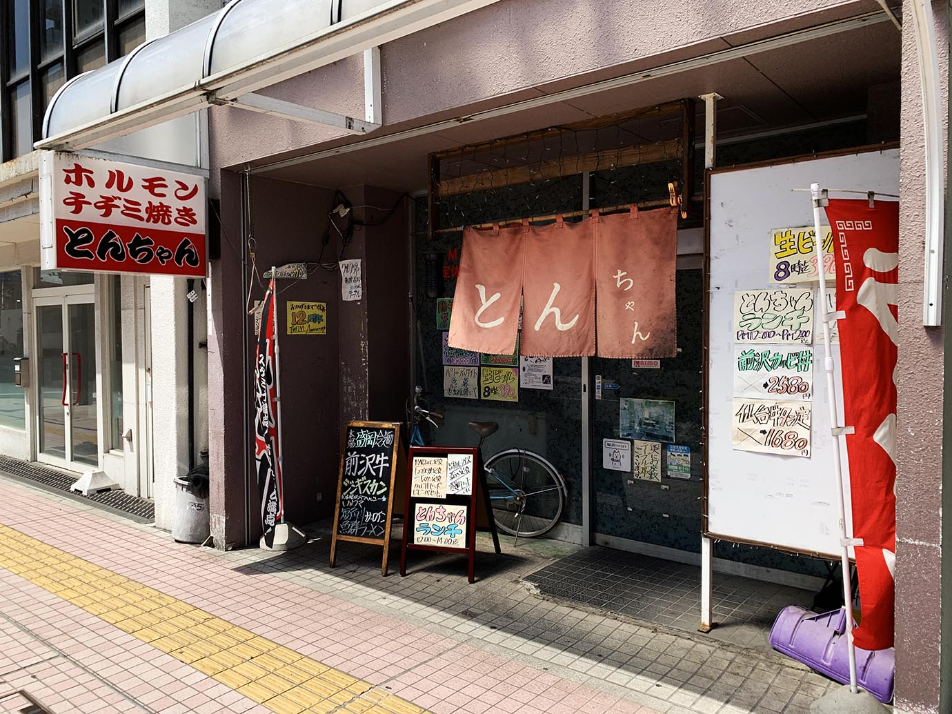 yakiniku-ichinoseki10