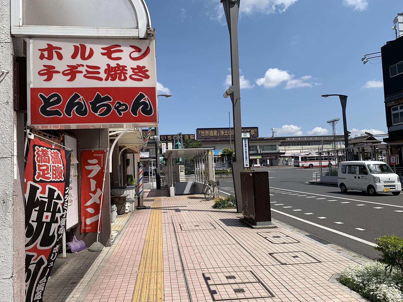 yakiniku-ichinoseki9