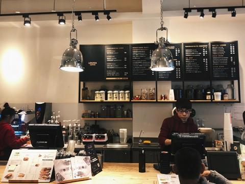 台湾でNo,1人気のコーヒーショップ「LOUISA COFFEE」が用途様々で便利すぎる!