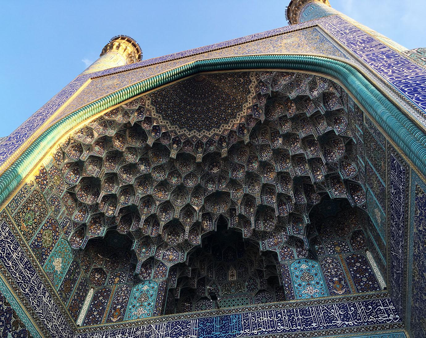 EmamEsfahan03