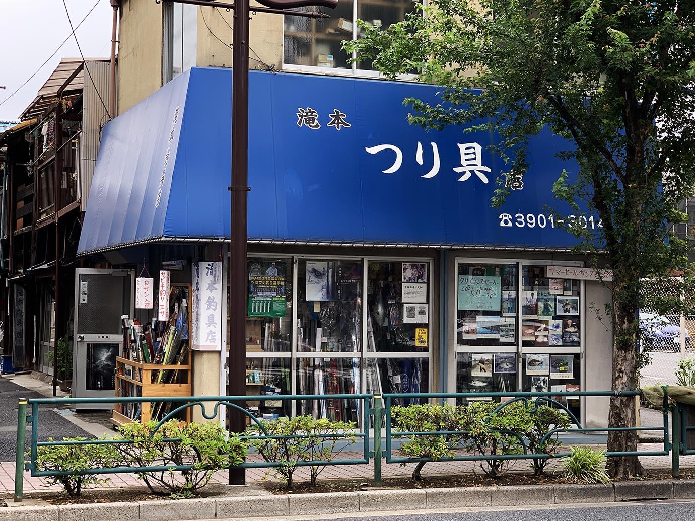 tenagaebi-arakawa-tsuri10