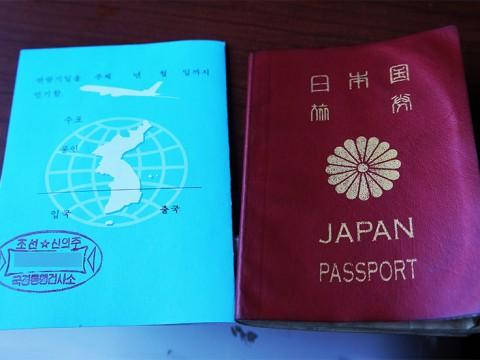 【悲報】北朝鮮に渡航歴がある日本人は北米ビザ免除停止 / ESTAがOKでも入国拒否か