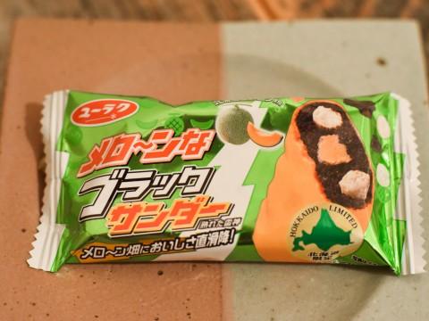 北海道土産に悩んだら「メロ〜ンなブラックサンダー」に決まり! リニューアルされて更に美味!