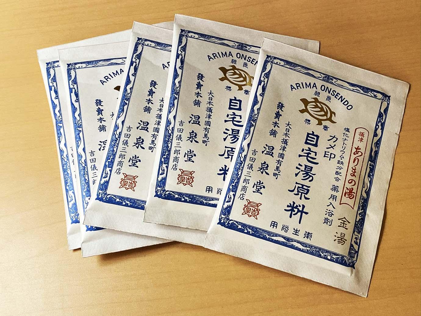 arima-jitaku2