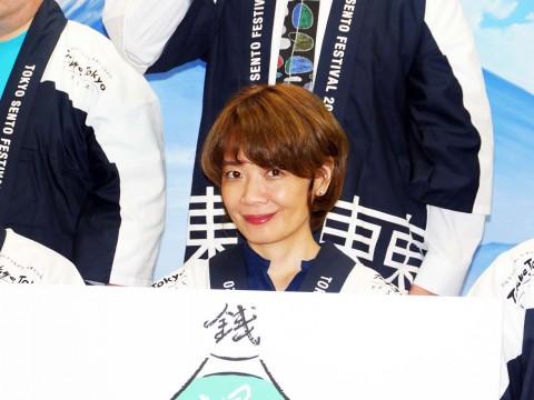 【話題】ローマと銭湯を描いたテルマエロマエのヤマザキマリ参戦! TOKYO SENTO Festival 2020