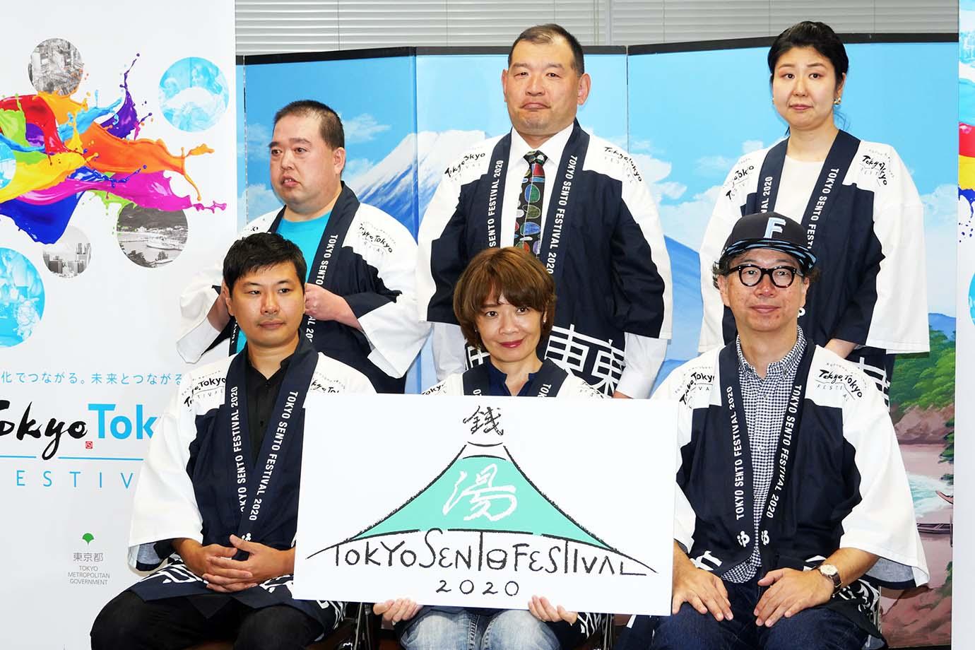 tokyo-sento-festival-2020-thermae-romae6