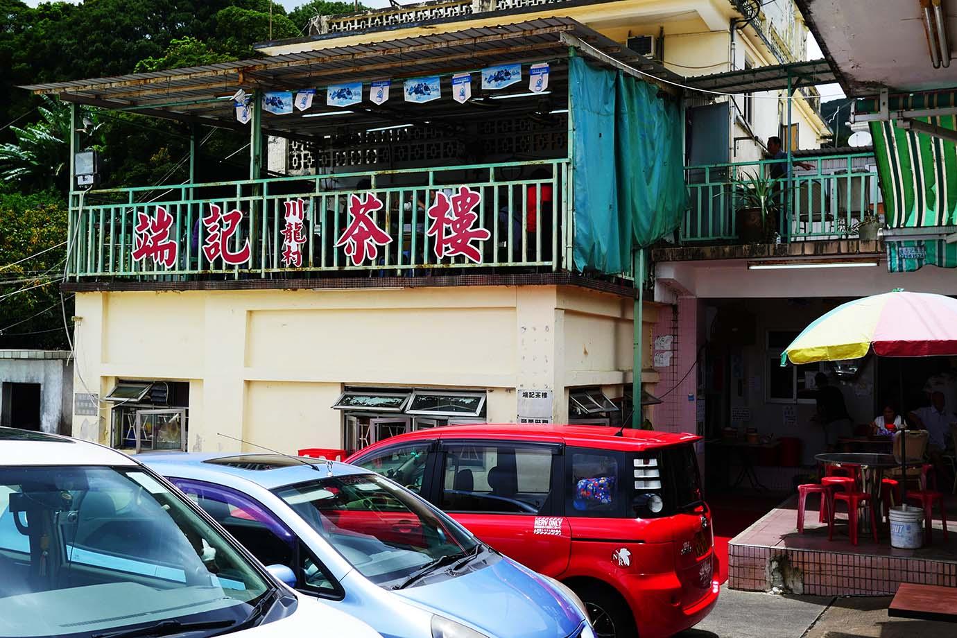 hongkong-duanji-tea-house7