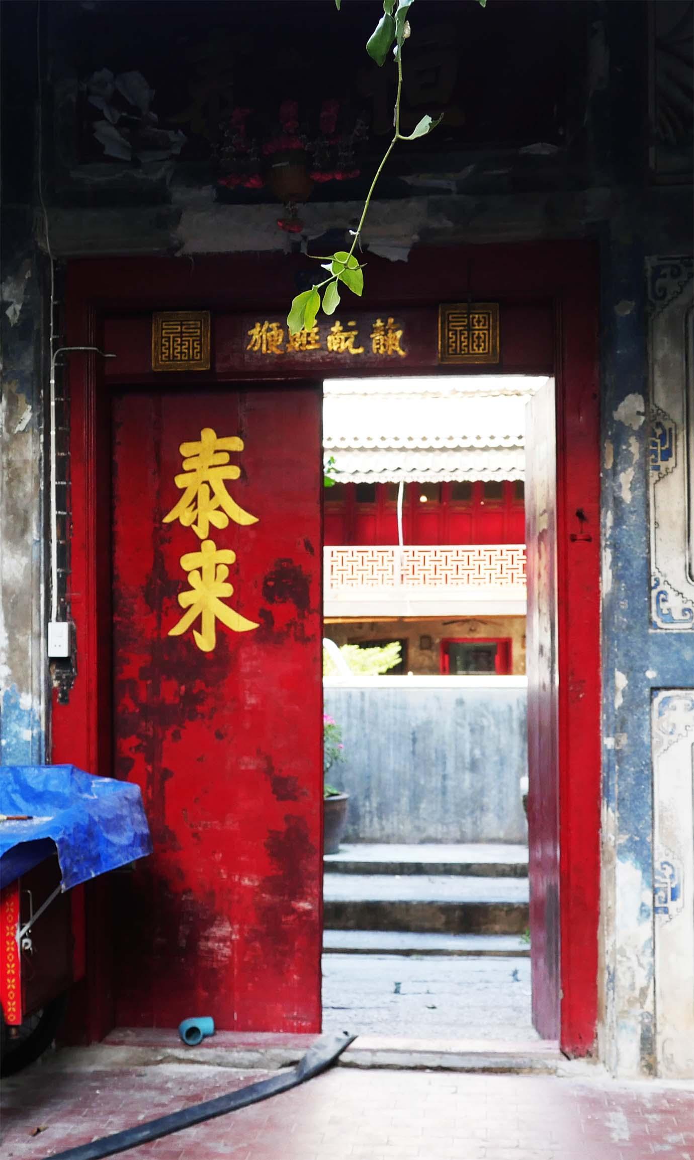 so-heng-tai-mansion2