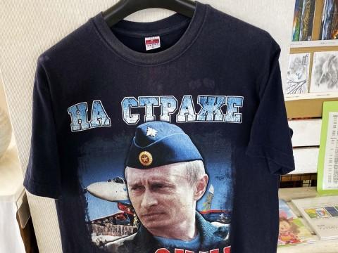 【謎トラベル】異様なまでにプーチンをガチ推しする山口県のお土産屋がスゴイ / ピロシキもあるよ
