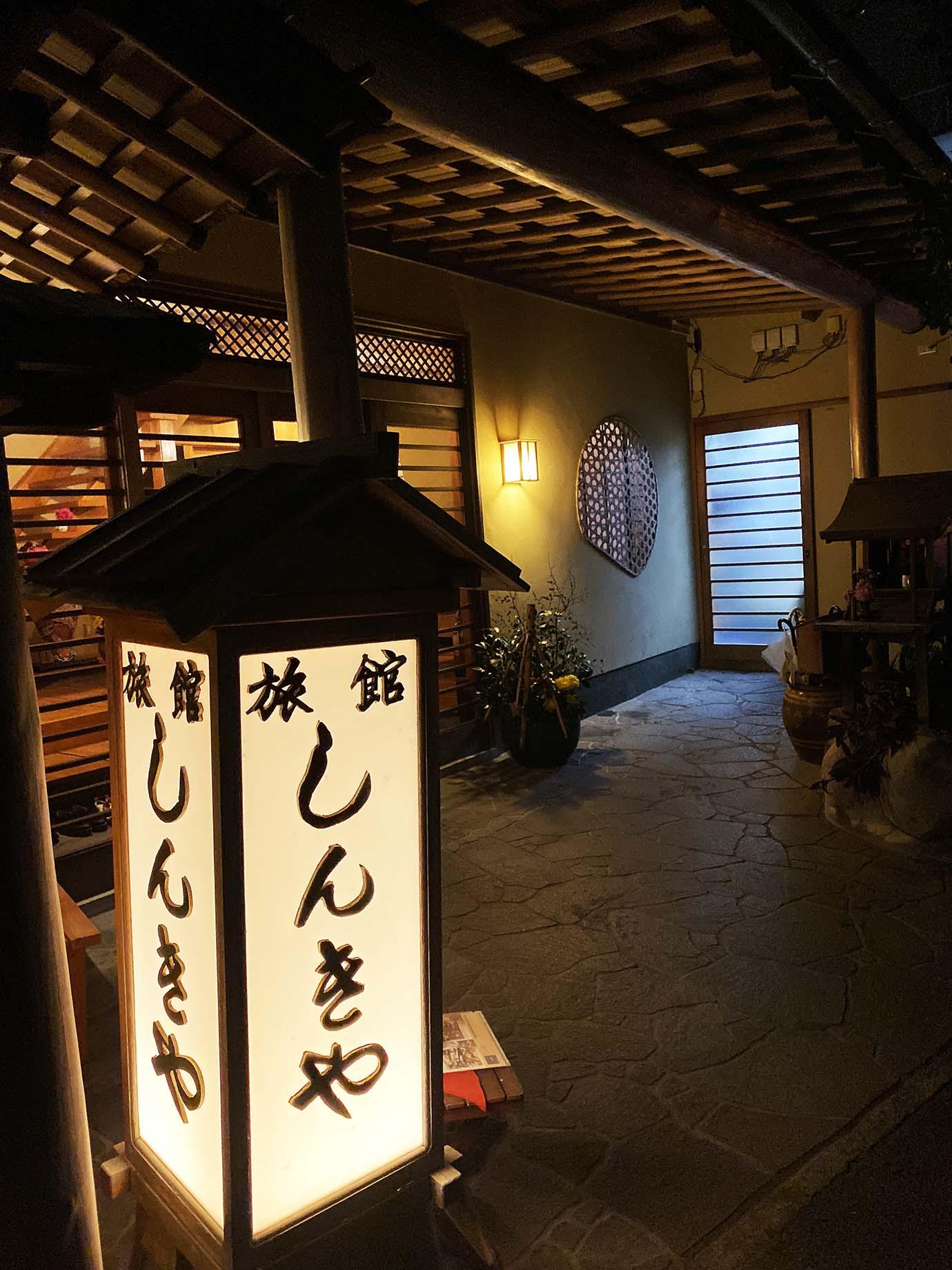 beppu-kannawa2