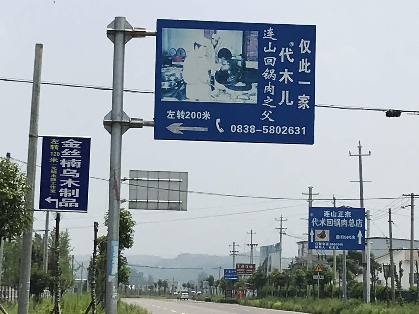 hoikoro-china9