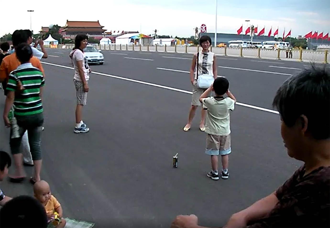 china18