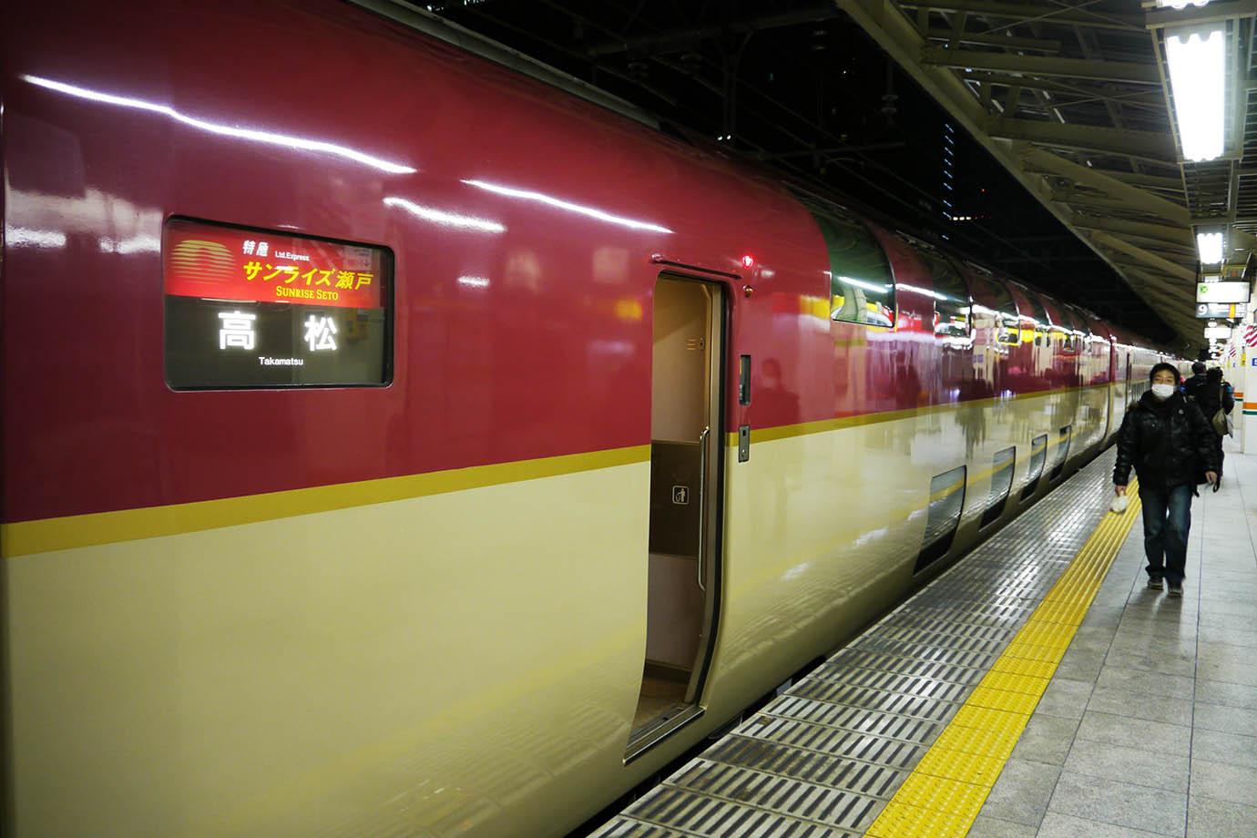 shikoku9