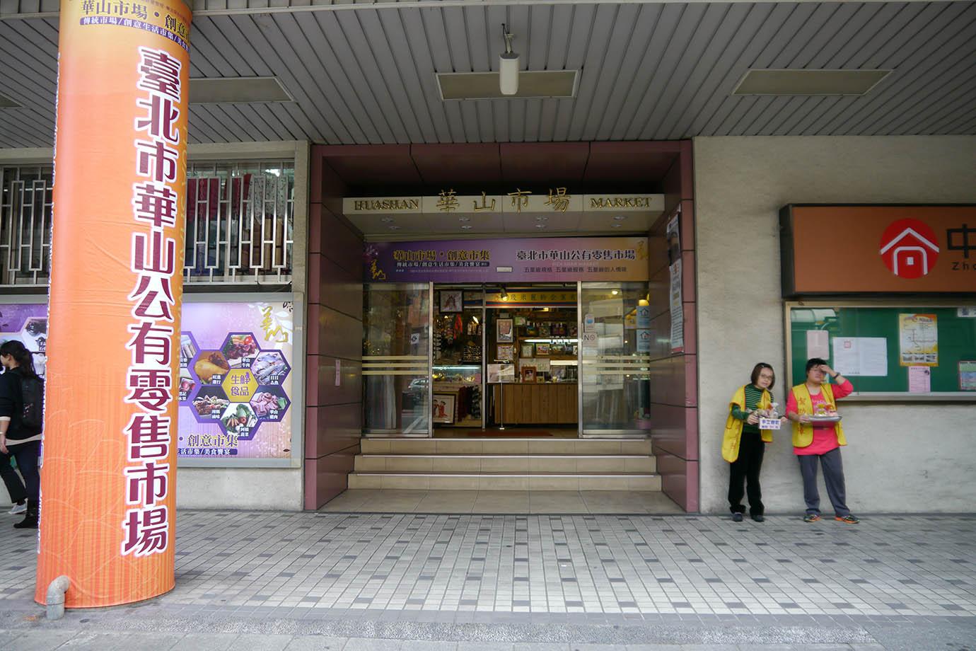 taiwan-umai13